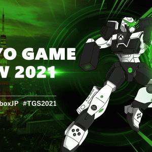 東京ゲームショウ2021、Xboxは9月18日にライブ番組を予定。