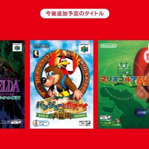 Nintendo Switch Onlineに『バンジョーとカズーイの大冒険』が今後登場へ。