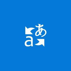 Microsoft Translator、新たに12の言語と方言をサポート。