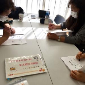 勇気づけ勉強会を開催しました。