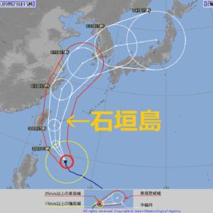 また台風が石垣島に来るゥ~~~