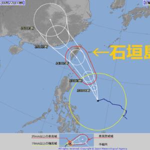 石垣島は台風前の晴れ間です(^^)