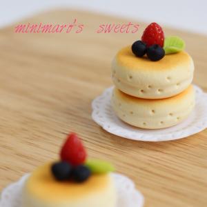 懐かしの・・・2段ベリーパンケーキ