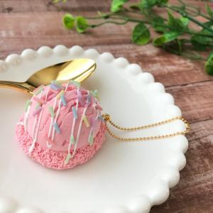 アイスクリームのチャーム♪サンプル