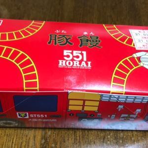 私の田舎では知らない人もいる超有名な大阪の味