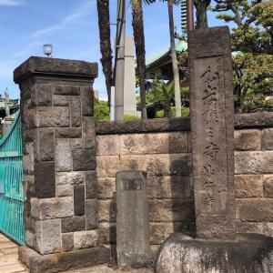 街角経済 51 お岩さんのお墓がある妙行寺 --コロナ禍の中、早朝、巣鴨まで走ってきた!