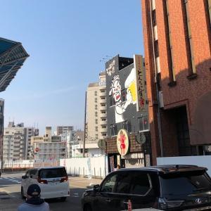 街角経済 57  リニア中央新幹線の名古屋駅近辺の様子 --古い建物がどんどん壊されていっていますね。「大名古屋」な感じの工事が進んでいます。^_^