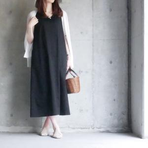 【UNIQLO】ただ着るだけで美しいワンピース&定番アイテム比較