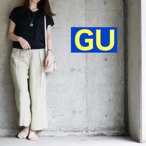【GU】オンラインでは半分完売!中毒性の高いパンツ
