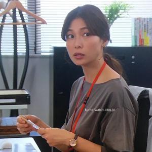 相武 紗季 クラス14 ボラーレ  オクト ローズゴールド 『同期のサクラ』より