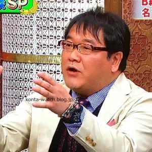 カンニング竹山(竹山 隆範) カシオ Gショック MT-G カーボンベゼル 『ホンマでっか!?TV』より