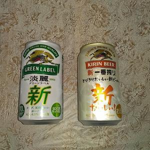 キリンビールのクーポン当たる