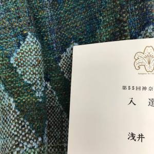 第55回神奈川県美術展