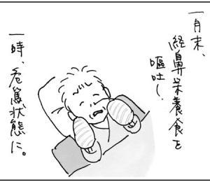 母とのお別れ (1)
