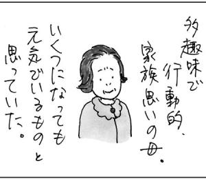 手作り冊子(電子版)