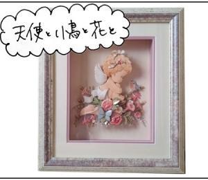 シャドーボックス「天使と小鳥と花と」