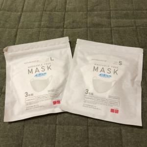 エアリズムマスク買いました!