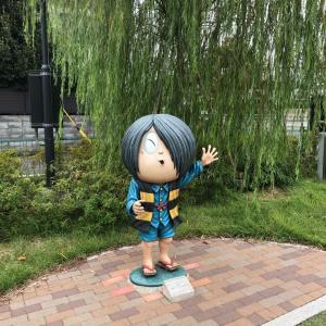 【楽天スーパーSALE 】ポチレポ6~9店舗。鬼太郎公園に行く。
