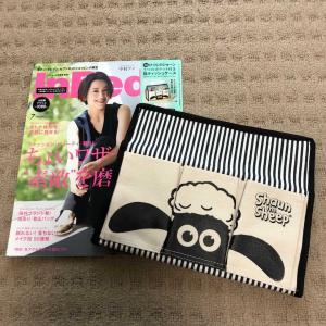 雑誌の付録を見て、久しぶりに雑誌を購入!&最近買った本