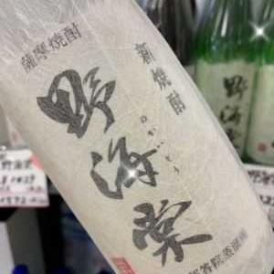 「新焼酎 野海棠」入荷!