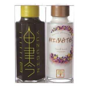「YUZUGIN 」&「 HINATA」入荷!