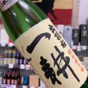 「出羽桜 特別純米 一耕 本生」入荷!