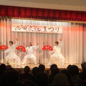 池田文化まつりに参加しました。