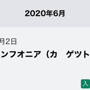 入金(ゲットマネー)