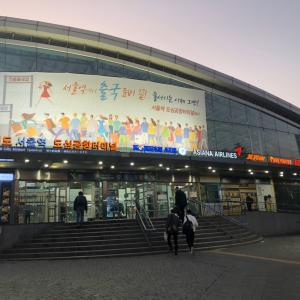 9月渡韓最終日♡ソウル駅都心ターミナルで事前チェックイン→仁川空港