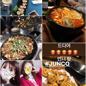 2019.10/14-10/16♡Seoul