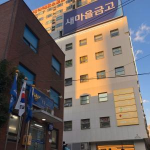 [新村]切らずにバレずに♪引き上げ♡韓国で人気のレーザー