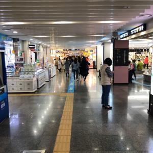 [高速ターミナル]秋冬ものもプチプラ♡アクセやブーツ帽子も♪戦利品①
