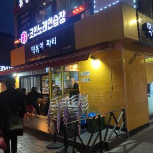 [忠武路]2月渡韓♡駅前のプンシクで大好きなスンデをポジャン