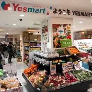 [新大久保]エア渡韓♡新しいMartで韓国食品を爆買い