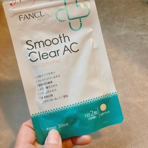 FANCL / Smooth Clear AC