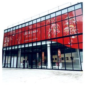クレ・ド・ポー ボーテ 2019 ホリデーコレクション 明日から3日間 期間限定イベント