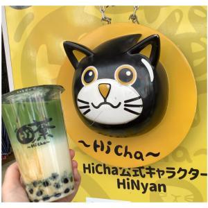 【上野・御徒町】猫が可愛い Hi茶タピオカ専門店
