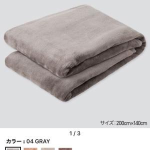 UNIQLO ヒートテック毛布★再販開始