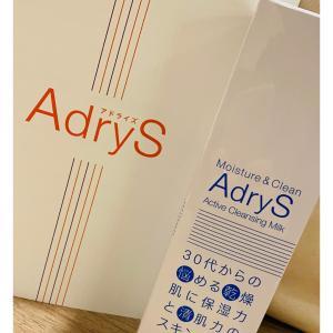 AdryS  ポップアップイベント★2等当選★@丸の内KITTE 15日まで開催中