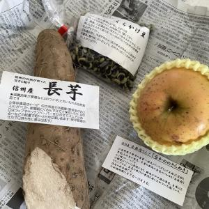 信州なかの 北原農園から届いた美味しい野菜★