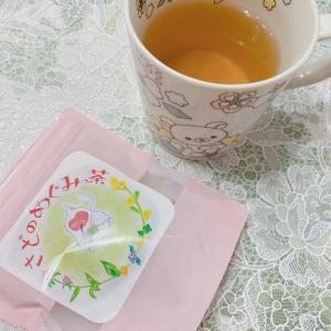 癒されるお茶★さどのめぐみっ茶