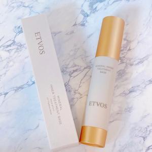 ETVOS★しっとりうるおうハリ感のある肌に導く化粧下地