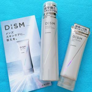 新メンズスキンケアブランド  「DISM(ディズム)」