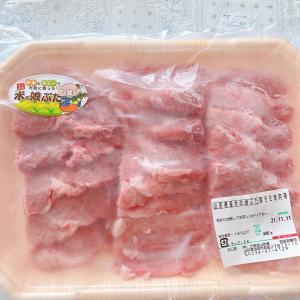 【山形県産】米の娘ぶたモモを使って焼き肉