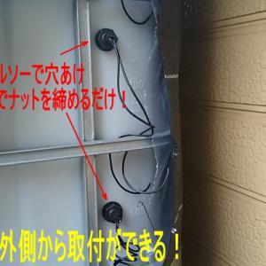 雨水タンクの残量表示用LED基板を制作しました