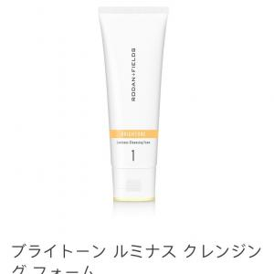 【ブライトーン】洗顔料①