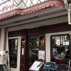 純喫茶探訪Vol.116・・・東池袋のマーガレット