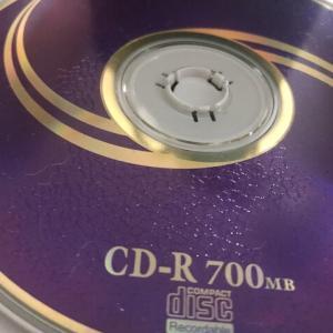 生きてたCD-ROMで思うこと