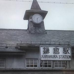 鎌倉駅で時代差を感じる
