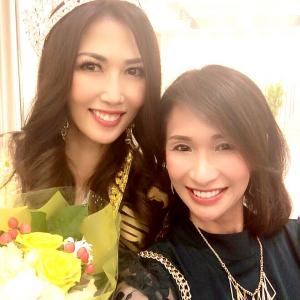 世界一のミセス!世界グランプリ 浅井香葉子さん 祝賀会へ
